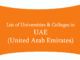 List of Universities and Colleges in UAE (United Arab Emirates )