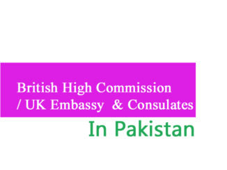 British High Commission Islamabad Pakistan