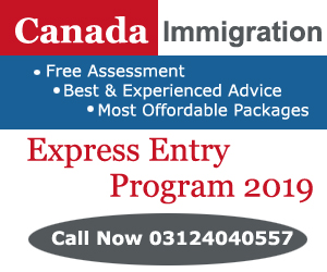 Canada Immigration from Pakistan in Express Entry Program